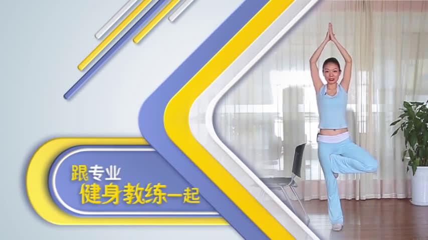 公图-健身-告别蝴蝶袖